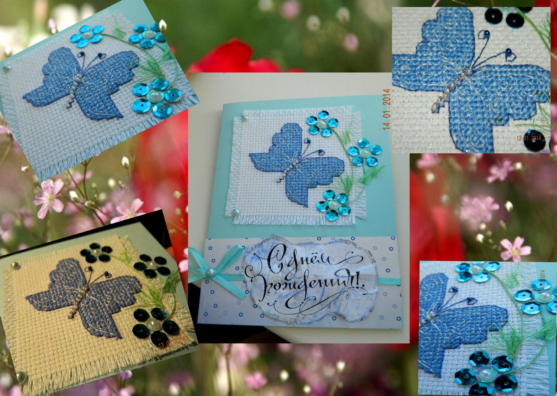 Вышивка открыток для сестры, день любви верности