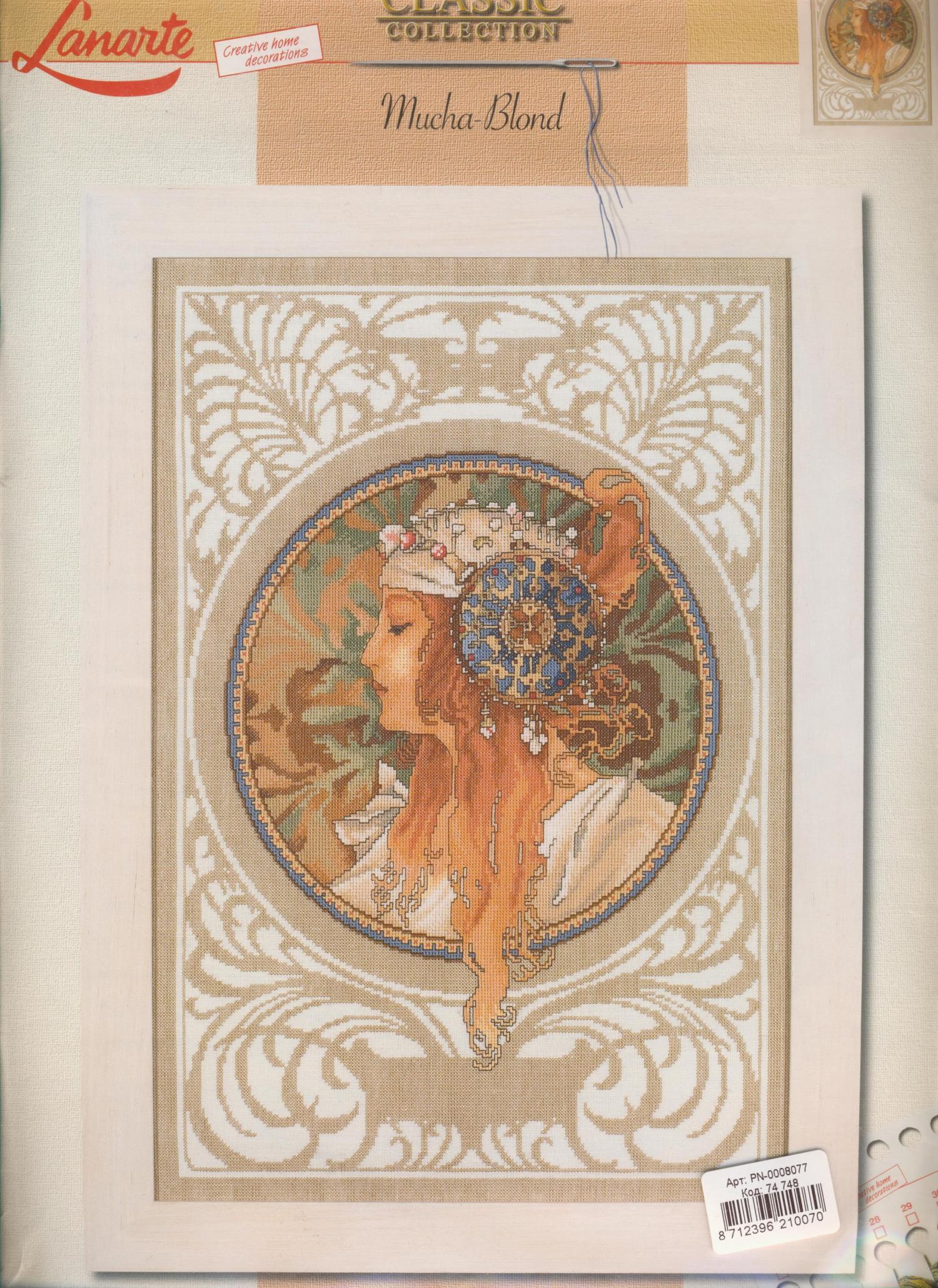 Схемы вышивки «альфонс муха» (стр. 1) - Вышивка крестом 79