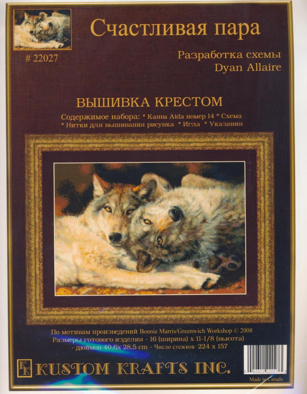 Наборы для вышивания Kustom Krafts 90