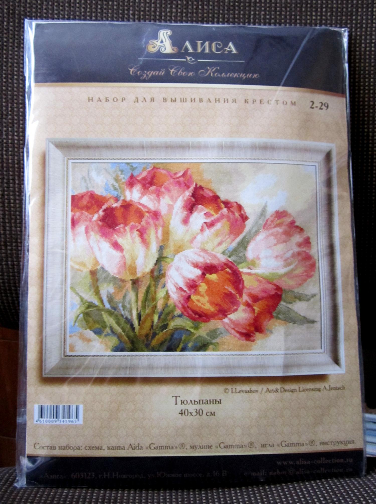 Отзывы о вышивке 2-29 тюльпаны алиса
