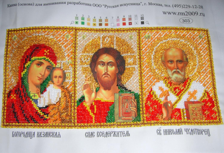Вышивка бисером схемы своими руками иконы