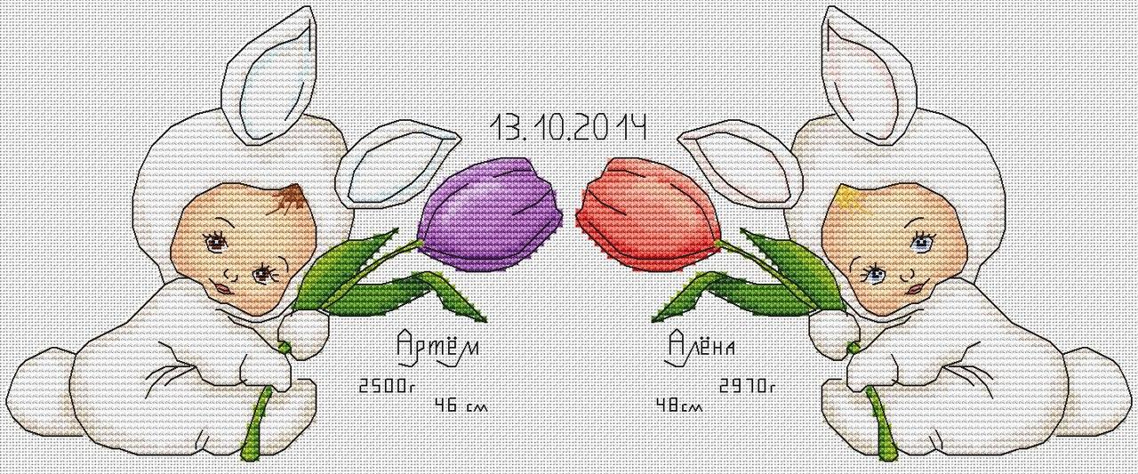 Схема вышивки крестом шевченко
