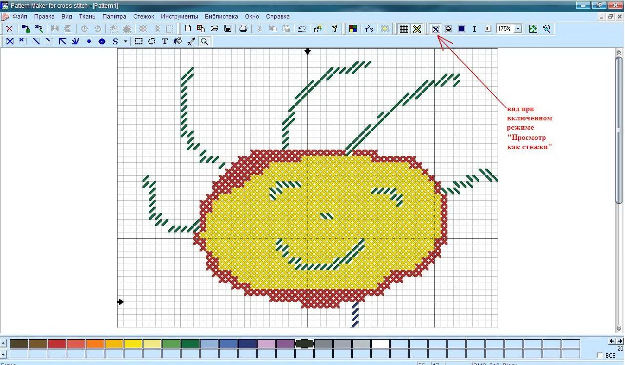 программа для создания схем вышивки крестом паттерн мейкер 4 04