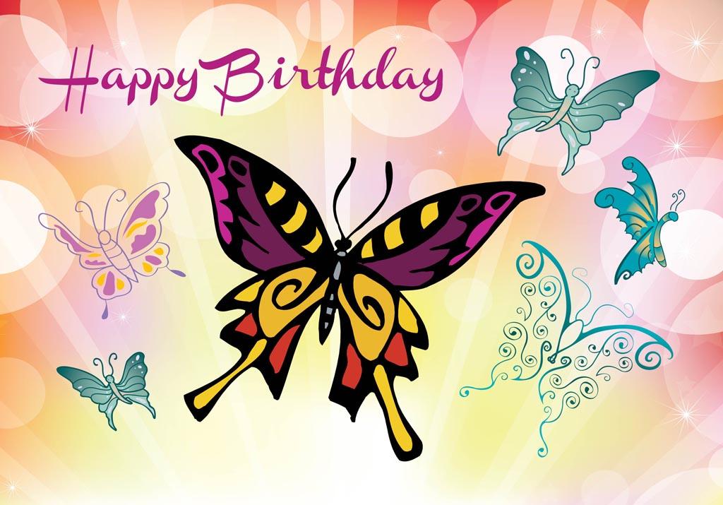 Тете юбилей, картинки с днем рождения бабочка