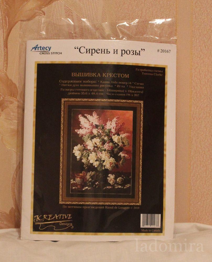 Вышивка крестом кустом крафтс каталог