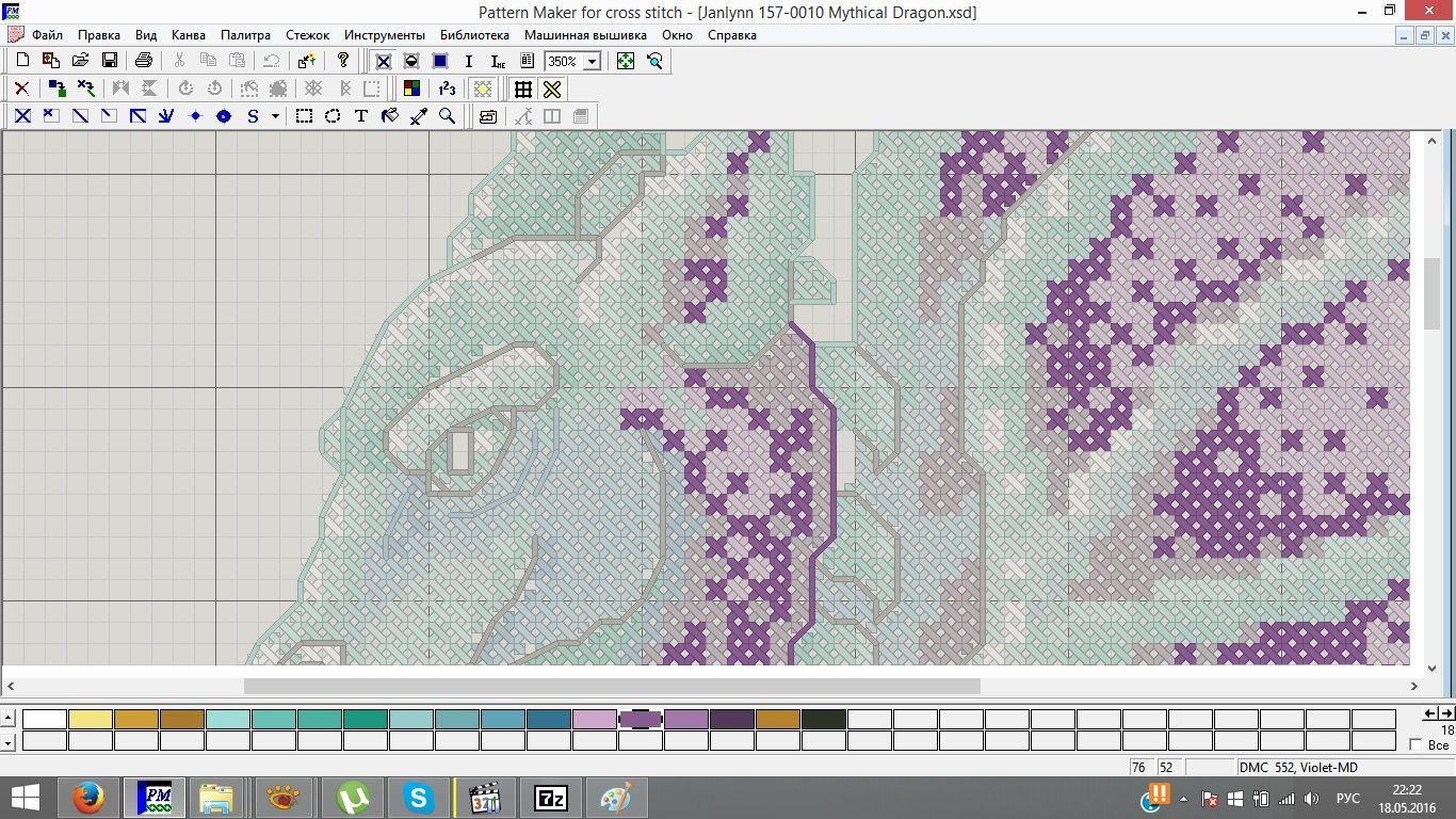 Pattern maker схема из фото
