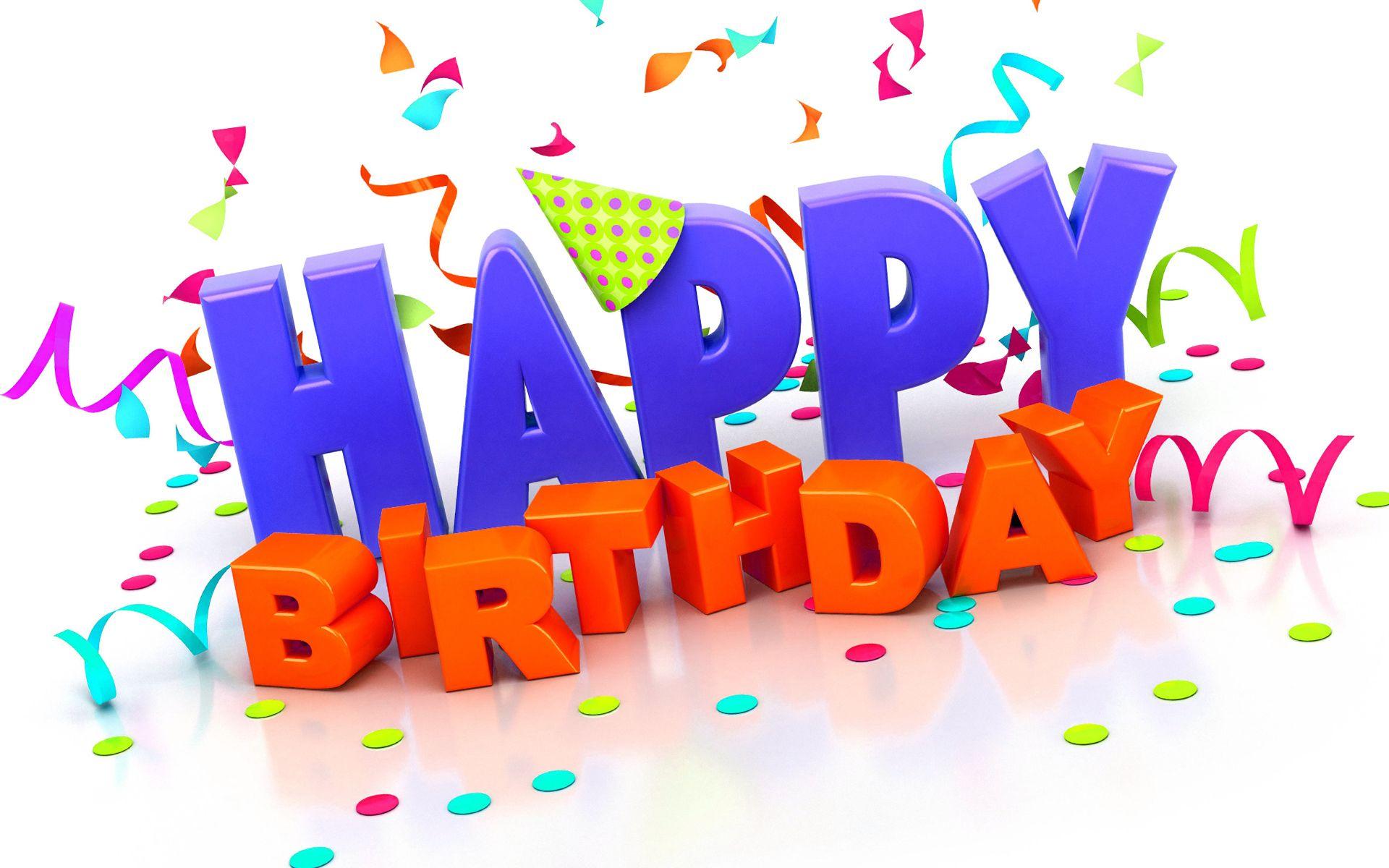 Поздравление с днём рождения ютубера