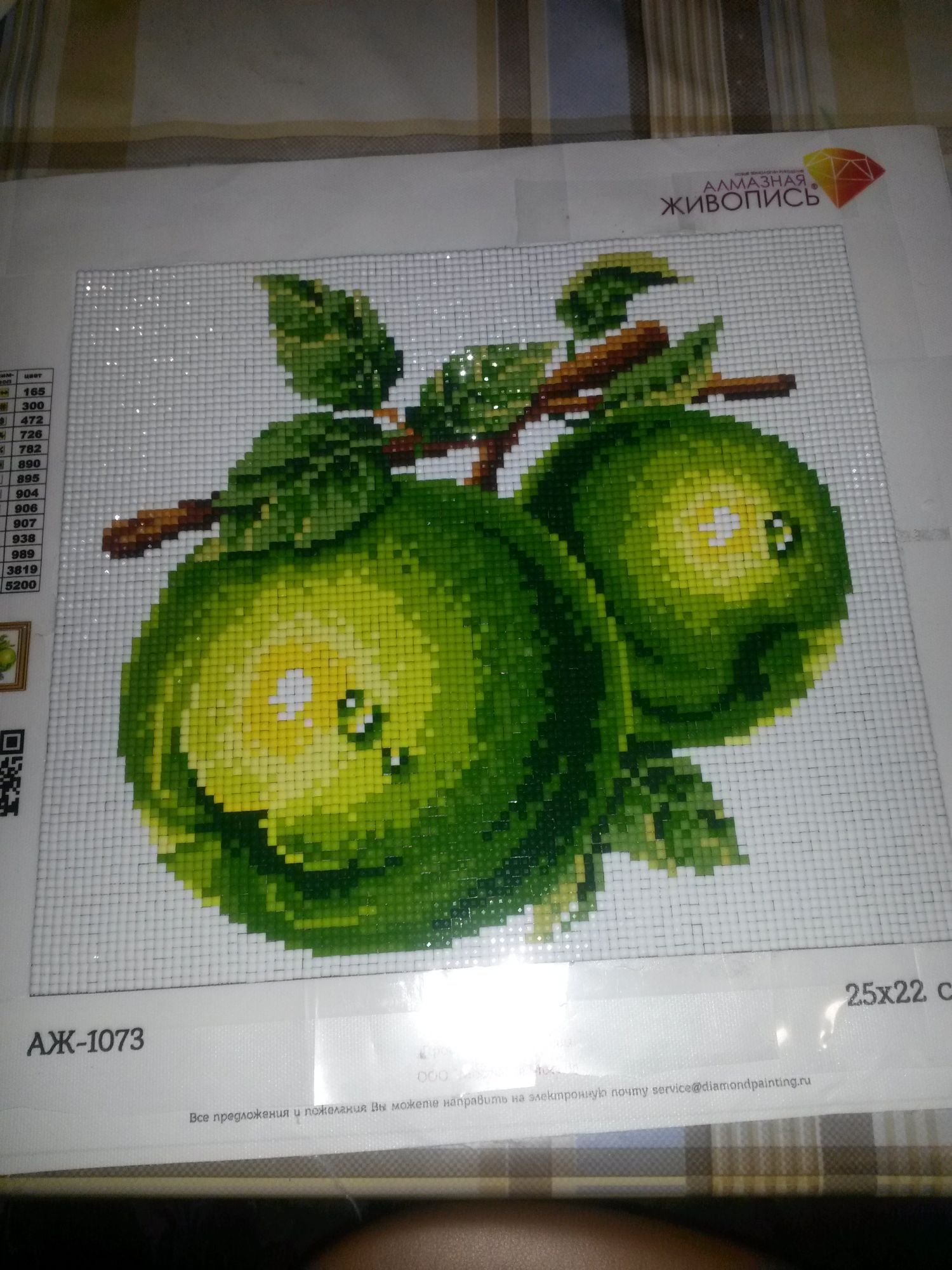 Алмазная вышивка зеленые яблоки 35