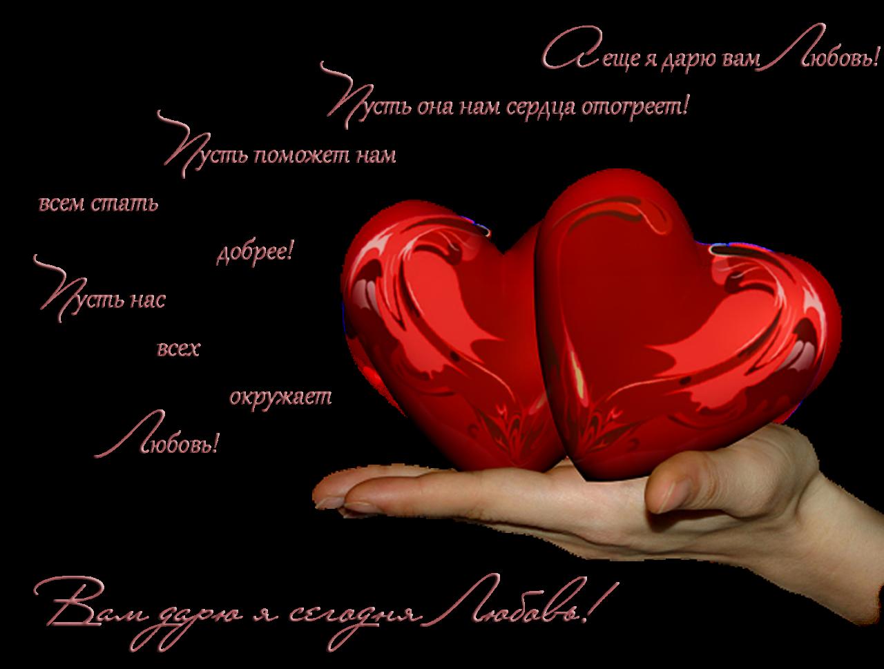 Романтические 44