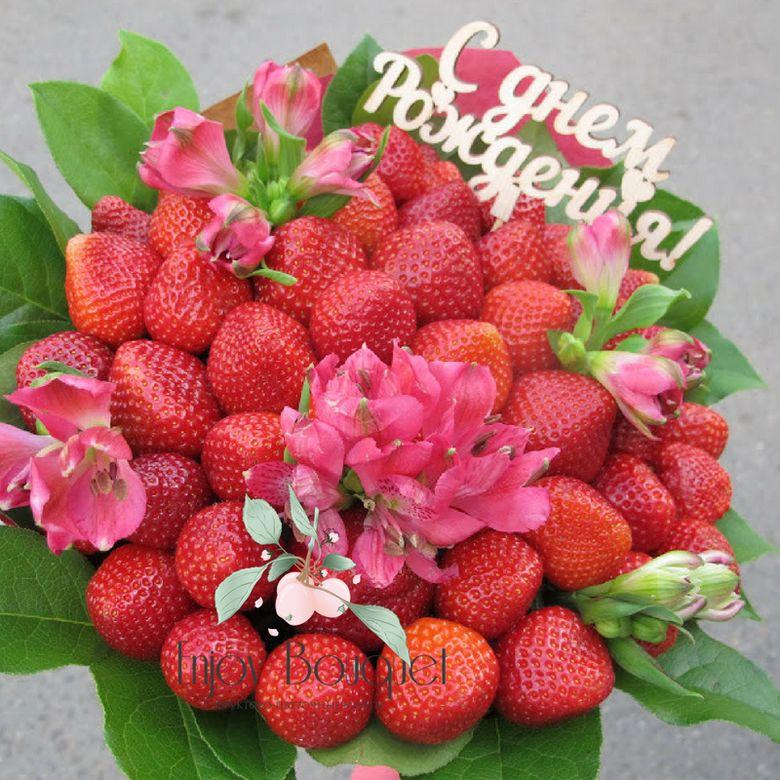 открытки с ягодами на 45 лет именно